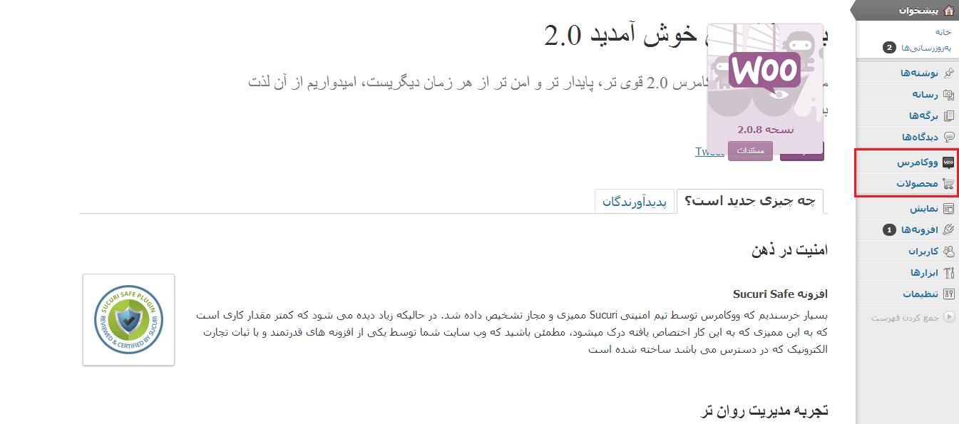 20Script.ir-11