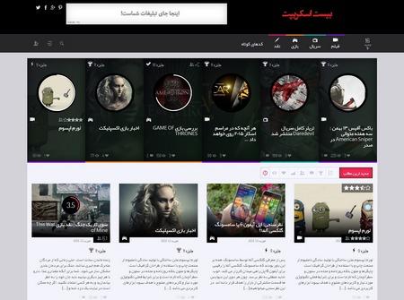 دانلود قالب مجله خبری Explicit فارسی