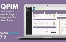 افزونه مدیریت پروژه CQPIM نسخه 2.7.2 برای وردپرس