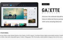 دانلود قالب چند منظوره و مجله ای Gazette Magazine
