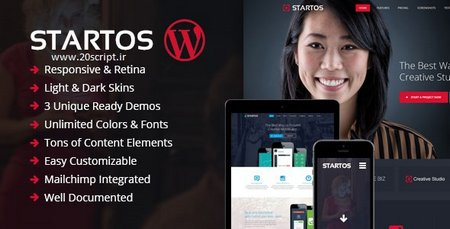 قالب صفحه دانلود App با Startos