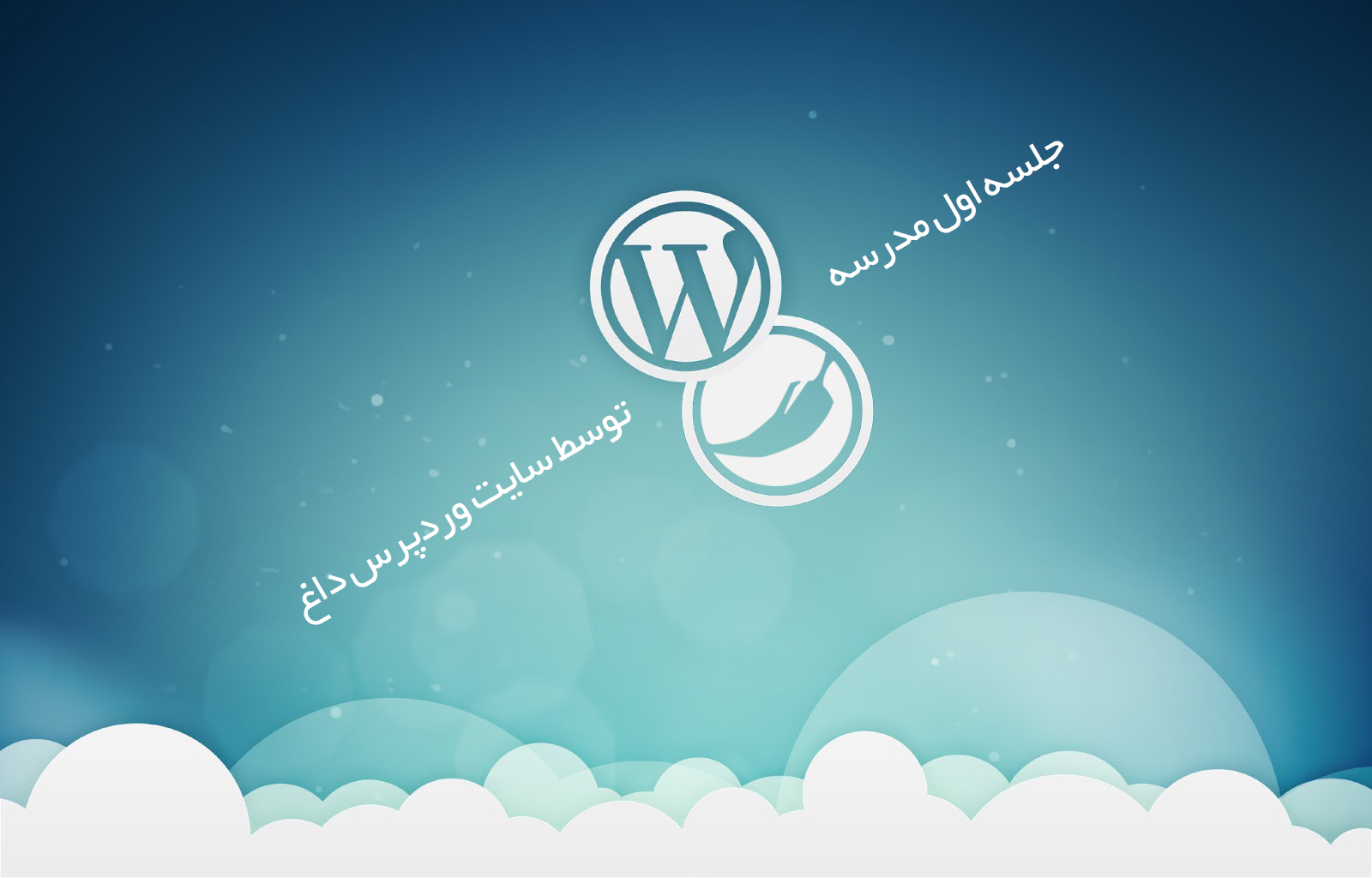 school-wordpress-redwp-1