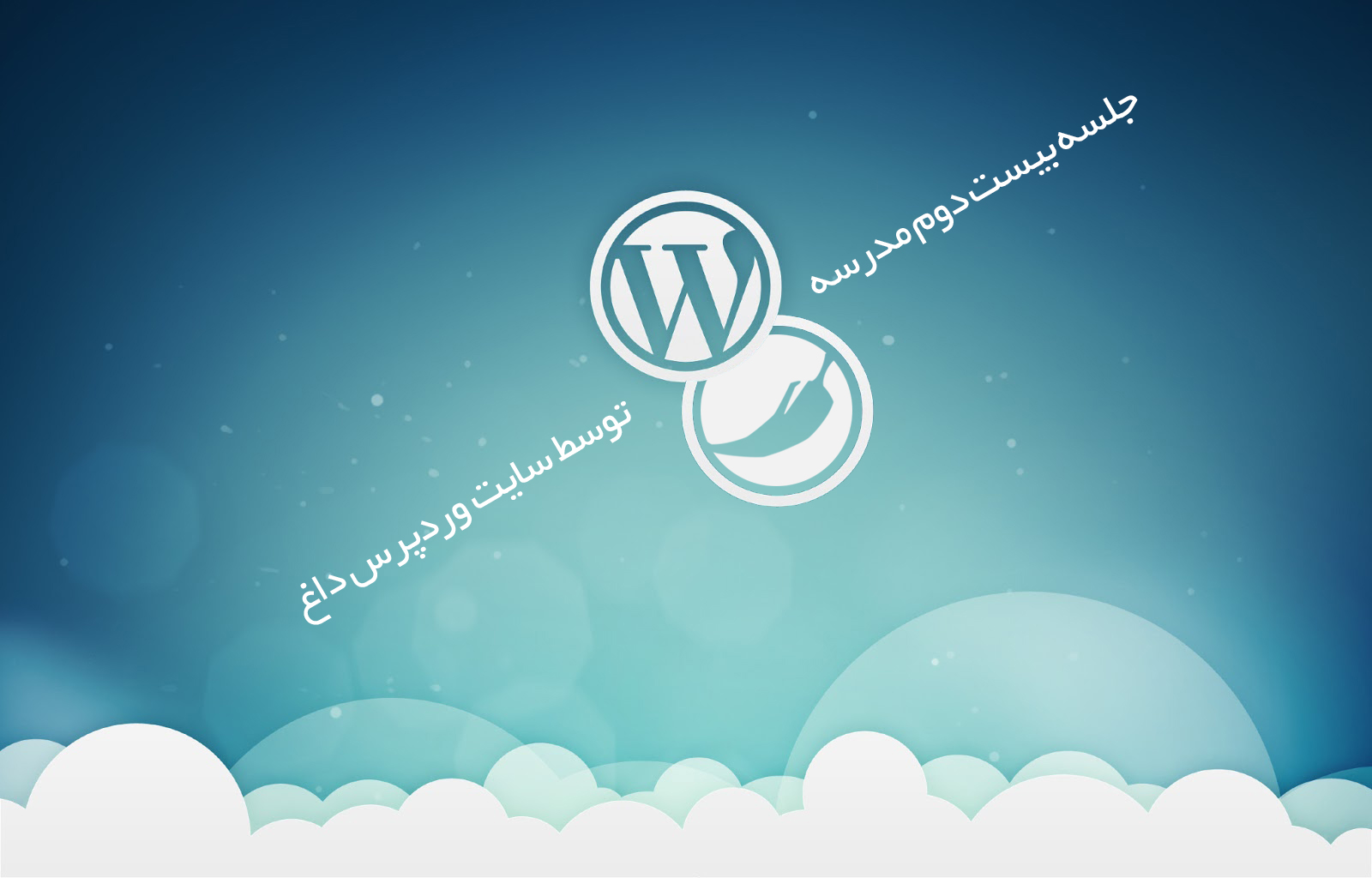 school-wordpress-redwp-22