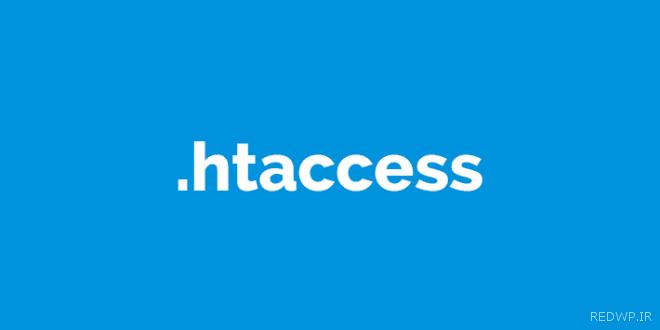 کدهایی برای بهینه سازی فایل htaccess در وردپرس