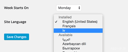 installed-languages
