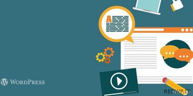 آموزش افزونه Bulk Page Creator در وردپرس