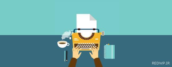 معرفی افزونه هایی برای سایت های وردپرس با چند نویسنده