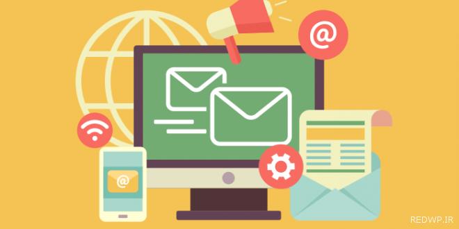 ارسال ایمیل های سفارشی با Email Templates