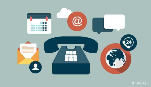 آموزش افزونه Contact form builder در وردپرس