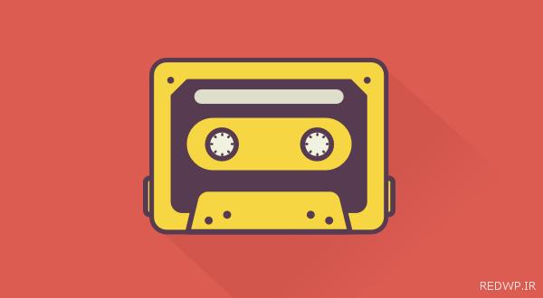 اجرای فایل صوتی در وردپرس با MP3-jPlayer