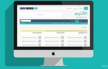 آموزش ساخت انجمن مجازی در وردپرس