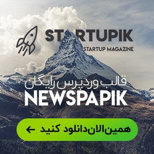 startupik