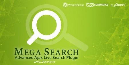 افزونه جستجو زنده به صورت آژاکس Mega Search