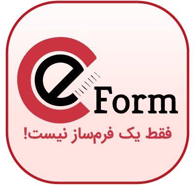 آموزش افزونه فرم ساز حرفهای ای فرم